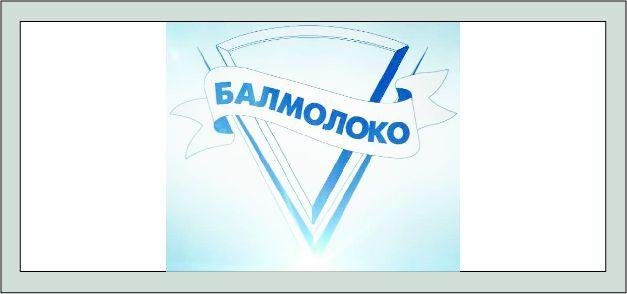 балмолоко