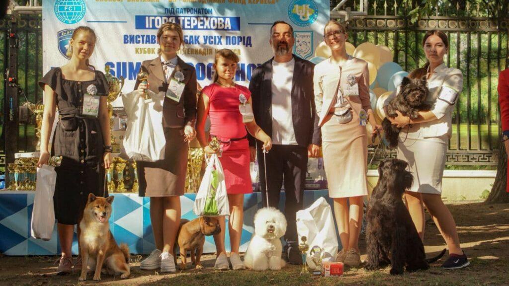 Выставка собак 2021